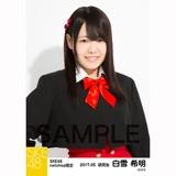 SKE48 2017年5月度 net shop限定個別生写真「青春は恥ずかしい」衣装5枚セット 白雪希明