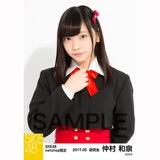 SKE48 2017年5月度 net shop限定個別生写真「青春は恥ずかしい」衣装5枚セット 仲村和泉
