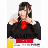 SKE48 2017年5月度 net shop限定個別生写真「青春は恥ずかしい」衣装5枚セット 野々垣美希