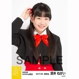 SKE48 2017年5月度 net shop限定個別生写真「青春は恥ずかしい」衣装5枚セット 深井ねがい