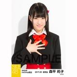 SKE48 2017年5月度 net shop限定個別生写真「青春は恥ずかしい」衣装5枚セット 森平莉子