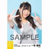SKE48 2017年6月度 net shop限定個別生写真「かりゆし」衣装5枚セット 一色嶺奈