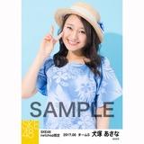 SKE48 2017年6月度 net shop限定個別生写真「かりゆし」衣装5枚セット 犬塚あさな