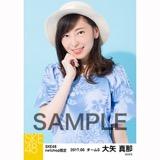 SKE48 2017年6月度 net shop限定個別生写真「かりゆし」衣装5枚セット 大矢真那