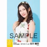 SKE48 2017年6月度 net shop限定個別生写真「かりゆし」衣装5枚セット 北川綾巴