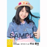 SKE48 2017年6月度 net shop限定個別生写真「かりゆし」衣装5枚セット 杉山愛佳