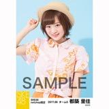 SKE48 2017年6月度 net shop限定個別生写真「かりゆし」衣装5枚セット 都築里佳