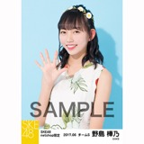 SKE48 2017年6月度 net shop限定個別生写真「かりゆし」衣装5枚セット 野島樺乃