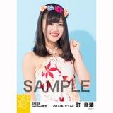 SKE48 2017年6月度 net shop限定個別生写真「かりゆし」衣装5枚セット 町音葉