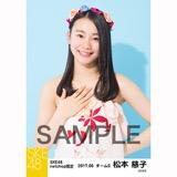 SKE48 2017年6月度 net shop限定個別生写真「かりゆし」衣装5枚セット 松本慈子