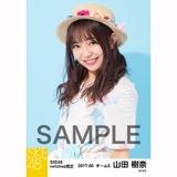 SKE48 2017年6月度 net shop限定個別生写真「かりゆし」衣装5枚セット 山田樹奈