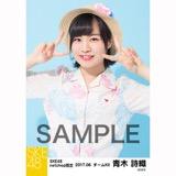 SKE48 2017年6月度 net shop限定個別生写真「かりゆし」衣装5枚セット 青木詩織