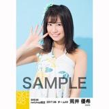 SKE48 2017年6月度 net shop限定個別生写真「かりゆし」衣装5枚セット 荒井優希