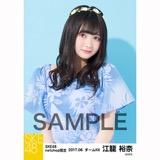 SKE48 2017年6月度 net shop限定個別生写真「かりゆし」衣装5枚セット 江籠裕奈