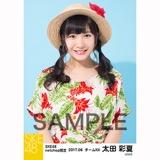 SKE48 2017年6月度 net shop限定個別生写真「かりゆし」衣装5枚セット 太田彩夏