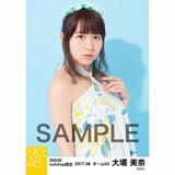 SKE48 2017年6月度 net shop限定個別生写真「かりゆし」衣装5枚セット 大場美奈