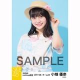 SKE48 2017年6月度 net shop限定個別生写真「かりゆし」衣装5枚セット 小畑優奈