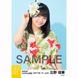 SKE48 2017年6月度 net shop限定個別生写真「かりゆし」衣装5枚セット 北野瑠華