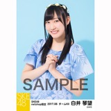 SKE48 2017年6月度 net shop限定個別生写真「かりゆし」衣装5枚セット 白井琴望