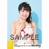 SKE48 2017年6月度 net shop限定個別生写真「かりゆし」衣装5枚セット 惣田紗莉渚