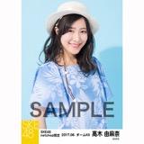 SKE48 2017年6月度 net shop限定個別生写真「かりゆし」衣装5枚セット 高木由麻奈