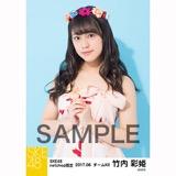 SKE48 2017年6月度 net shop限定個別生写真「かりゆし」衣装5枚セット 竹内彩姫