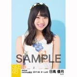 SKE48 2017年6月度 net shop限定個別生写真「かりゆし」衣装5枚セット 日高優月
