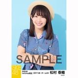 SKE48 2017年6月度 net shop限定個別生写真「かりゆし」衣装5枚セット 松村香織
