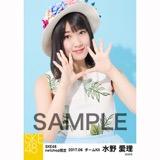 SKE48 2017年6月度 net shop限定個別生写真「かりゆし」衣装5枚セット 水野愛理