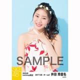 SKE48 2017年6月度 net shop限定個別生写真「かりゆし」衣装5枚セット 井田玲音名