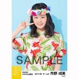 SKE48 2017年6月度 net shop限定個別生写真「かりゆし」衣装5枚セット 市野成美