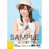SKE48 2017年6月度 net shop限定個別生写真「かりゆし」衣装5枚セット 鎌田菜月