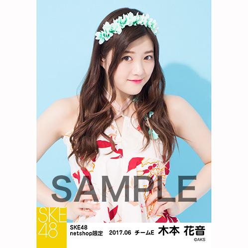SKE48 2017年6月度 net shop限定個別生写真「かりゆし」衣装5枚セット 木本花音
