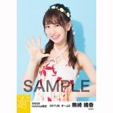 SKE48 2017年6月度 net shop限定個別生写真「かりゆし」衣装5枚セット 熊崎晴香