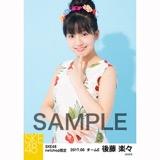 SKE48 2017年6月度 net shop限定個別生写真「かりゆし」衣装5枚セット 後藤楽々