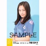 SKE48 2017年6月度 net shop限定個別生写真「かりゆし」衣装5枚セット 斉藤真木子