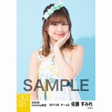 SKE48 2017年6月度 net shop限定個別生写真「かりゆし」衣装5枚セット 佐藤すみれ