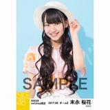 SKE48 2017年6月度 net shop限定個別生写真「かりゆし」衣装5枚セット 末永桜花