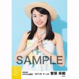 SKE48 2017年6月度 net shop限定個別生写真「かりゆし」衣装5枚セット 菅原茉椰