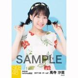 SKE48 2017年6月度 net shop限定個別生写真「かりゆし」衣装5枚セット 髙寺沙菜