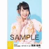 SKE48 2017年6月度 net shop限定個別生写真「かりゆし」衣装5枚セット 髙畑結希