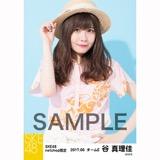 SKE48 2017年6月度 net shop限定個別生写真「かりゆし」衣装5枚セット 谷真理佳