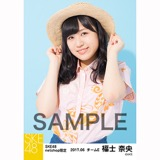 SKE48 2017年6月度 net shop限定個別生写真「かりゆし」衣装5枚セット 福士奈央