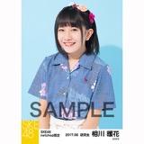 SKE48 2017年6月度 net shop限定個別生写真「かりゆし」衣装5枚セット 相川暖花