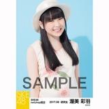 SKE48 2017年6月度 net shop限定個別生写真「かりゆし」衣装5枚セット 渥美彩羽