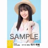 SKE48 2017年6月度 net shop限定個別生写真「かりゆし」衣装5枚セット 石川咲姫