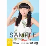 SKE48 2017年6月度 net shop限定個別生写真「かりゆし」衣装5枚セット 石黒友月