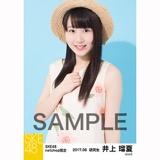 SKE48 2017年6月度 net shop限定個別生写真「かりゆし」衣装5枚セット 井上瑠夏