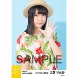 SKE48 2017年6月度 net shop限定個別生写真「かりゆし」衣装5枚セット 大芝りんか