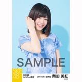 SKE48 2017年6月度 net shop限定個別生写真「かりゆし」衣装5枚セット 岡田美紅